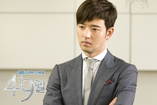 Bae Soo-Bin as Kang Min-Ho