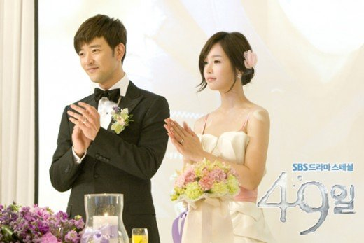 Kang Min-Ho & Shin Ji-Hyun