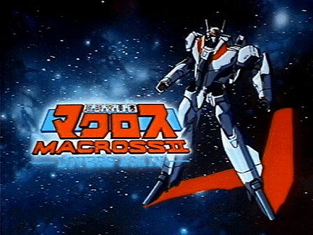 This actually is from Macross II, which is an OVA.