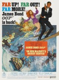 On Her Majesty's Secret Service (1969) - Illustrated Reference