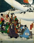 The Art of Love in Heian Period Japan