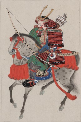Traditional Samurai Warrior With His Yumi Were Initially Known As Horse Back Warriors