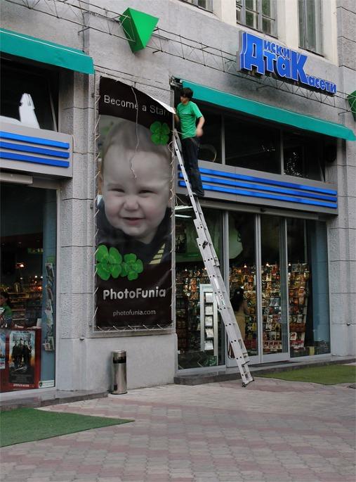 My grandson on billboard