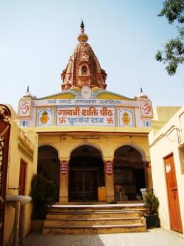 Gayatri Mata Temple, Puskar