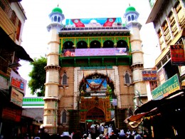 The main entrance to the Dargah