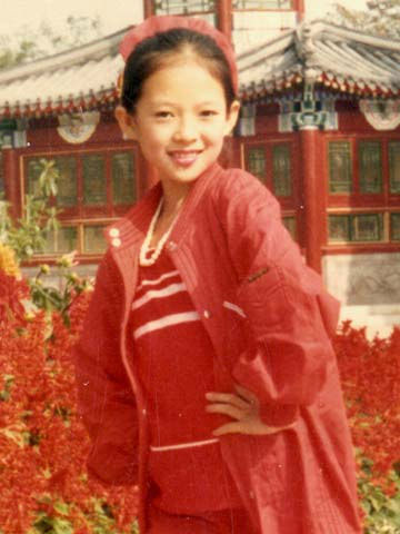 zhang ziyi child picture
