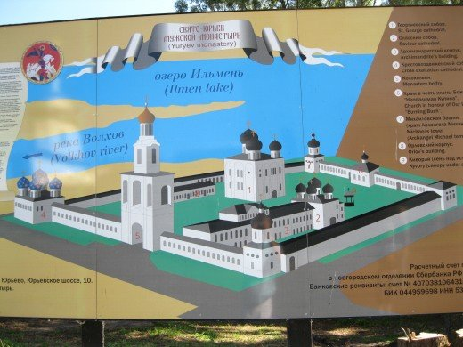 Layout of the Yuryev (St George) Monastery in Veliky Novgorod, Russia