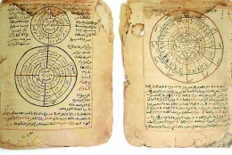 Manuscript on astrology and mathematics from library at Timbuktu