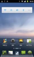 QQ Desktop Pro, a slick Home Launcher Replacement