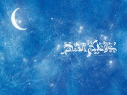 Ramadan, a time for spiritual renewal