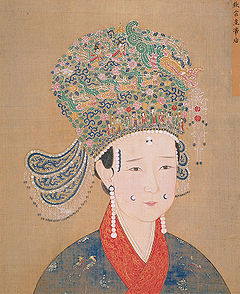 Chinese Empress - Song Dynasty