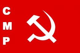 Communist Marxist Party Flag