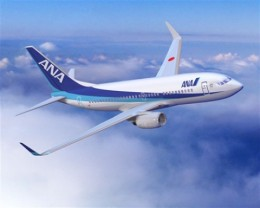 3. World's Safest Airlines All Nippon Airways