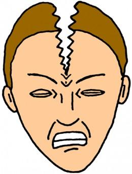 Worst Headache Ever
