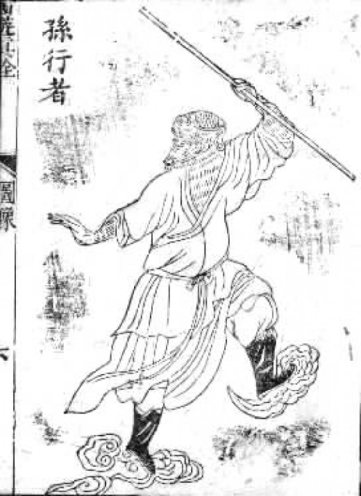 An early illustration of the Monkey King, Sun Wukong.