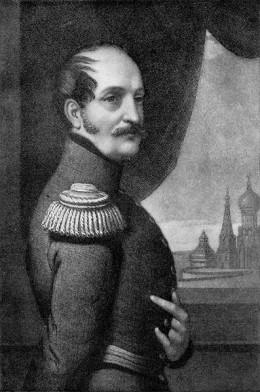 Tsar Nicholas I