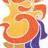arunaganesh profile image