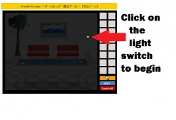 After you load the game, if you need help getting started, click on the light switch to turn it on.