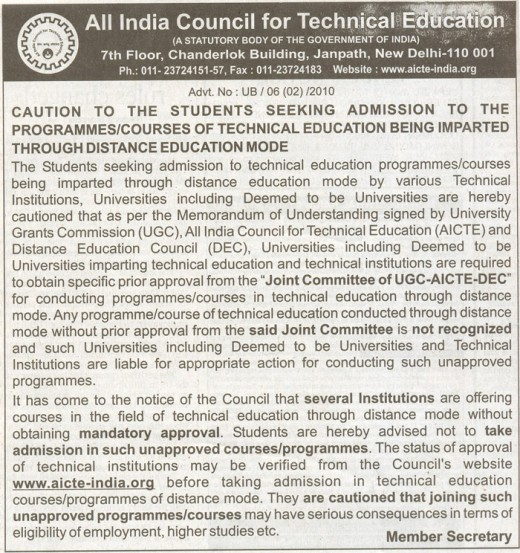 The official notification by AICTE regarding Distance Learning In India, which appeared in The Times Of India on July 2, 2010