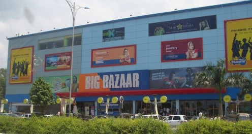 Big Bazaar outlet in Surat