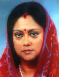 The Chief Minister of Rajasthan, Smt Vasundhara Raje - up to 2009.