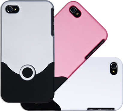 Design your own iPhone 3G/3GS or 4 case at CafePress. Several choices!