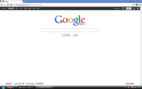 Google Chinese Traditional home page