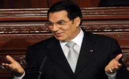 Ben Ali, the first to start the ball rolling