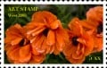 Important Dates in U.S. Post Office History Timeline: Colonial Times -1869; Postal Mail Delivery Services
