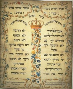 Decalogue parchment ~ Public domain because its copyright has expired. See: http://en.wikipedia.org/wiki/File:Decalogue_parchment_by_Jekuthiel_Sofer_1768.jpg