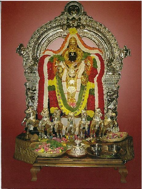 Photo of Sri Surya Narayana Swamy, the presiding deity of the Temple