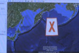 Google Earth with the big X
