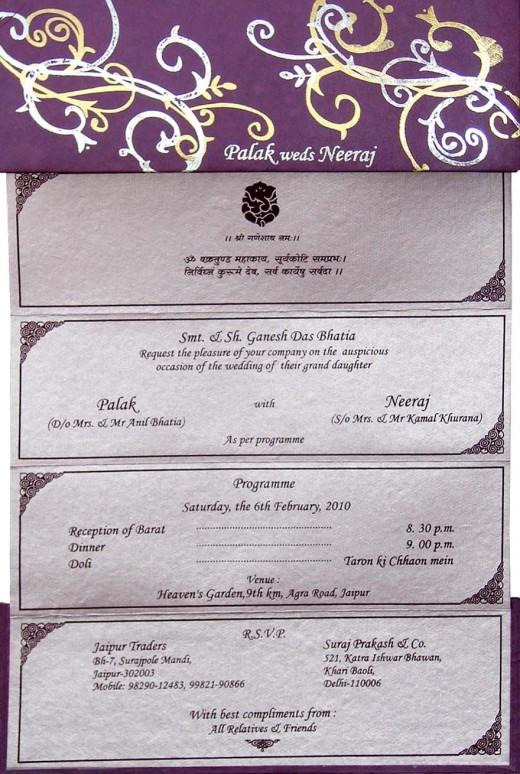 Hindu Wedding Cards Hindu Wedding Invitations