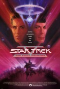 Star Trek V The Final Frontier (1989) - Illustrated Reference
