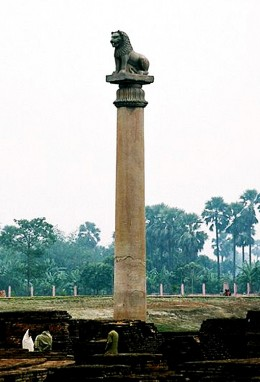 Ashokan Pillar at Vaishali, the Birth Place of Mahaveer and activities of Gautam Buddha