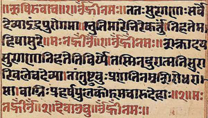 Sanskrit Manuscript Sanskrit for Computers?