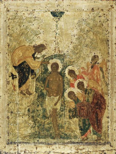 Baptism of Jesus,
