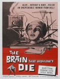 Public Domain Films - The Brain that Wouldn't Die (1962) - watch the entire film online, here