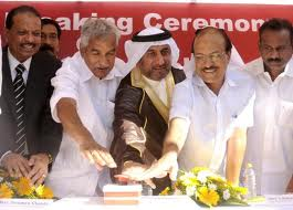 Chief minister Mr.Oommen Chandy launches smart city Kochi