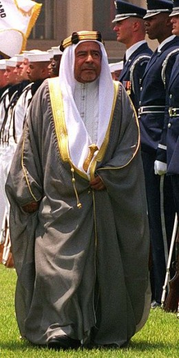 Isa bin Salman Al Khalifa - Father of H.M. King Hamad - Reigned as Emir of Bahrain November 1961 – 6 March 1999