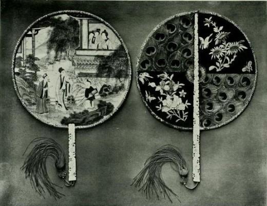 Circular Fan.