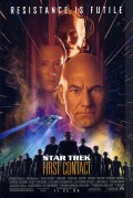 Star Trek: First Contact (1996) - Illustrated Reference