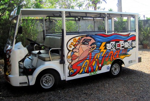 The E Jeepney by Philippine Utility Vehicle, Inc.