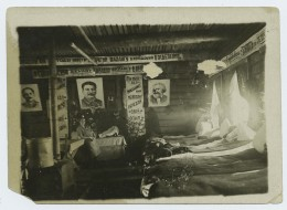 Interior view of prisoners' house, 1936-1937 in Gulag