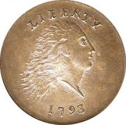 This is the obverse from the first design of the large cent. It is the Chain Design.