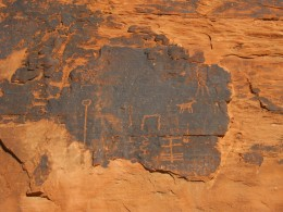"An example of ancient ""petroglyph's"" on the sides of the sandstone formations."