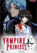 Anime Review 26: Vampire Princess Miyu, Moribito, and Fate/Stay Night