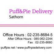 puffpie profile image
