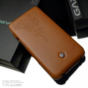 Brown Leather Samsung Galaxy S2 Case