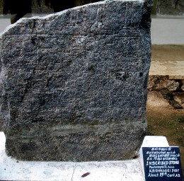 STONE WRITINGS OF !5TH CENTURY.